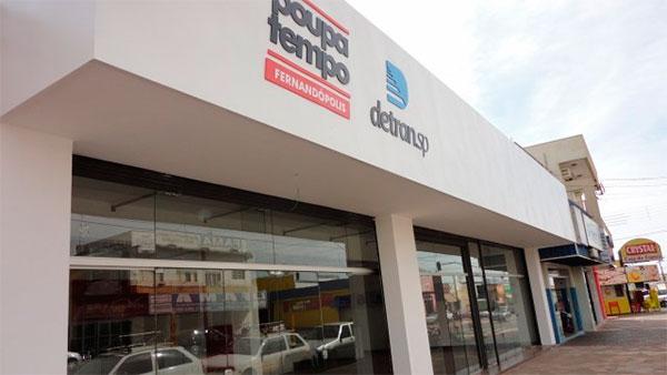 Poupatempo Fernandópolis